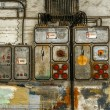 Stock Photo: Industrial fuse box on wall