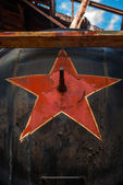 Soviet symbol on a metal background — Stock Photo