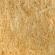 Stock Photo: Wooden Panel Seamless Tileable Texture