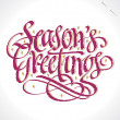 SEASON'S GREETINGS hand lettering (vector) — Stock Vector #15614321