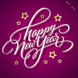 HAPPY NEW YEAR hand lettering (vector) — Vector de stock  #15740675