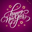 HAPPY NEW YEAR hand lettering (vector) — Wektor stockowy  #15740675