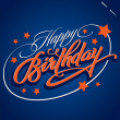 HAPPY BIRTHDAY hand lettering (vector) — Vettoriali Stock