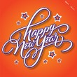 HAPPY NEW YEAR hand lettering (vector) — Wektor stockowy