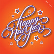 HAPPY NEW YEAR hand lettering (vector) — ストックベクタ