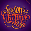 SEASON'S GREETINGS hand lettering (vector) - Stock Vector