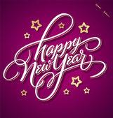 Nouveau lettrage année heureux main (vecteur) — Vecteur