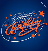 HAPPY BIRTHDAY hand lettering (vector) — Vettoriale Stock