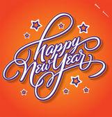 Letras nuevas feliz año mano (vector) — Vector de stock