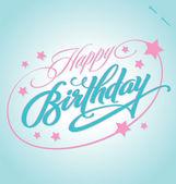 Felice compleanno a mano lettering (vector) — Vettoriale Stock