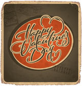 Hand-lettered Valentines card (vector) — Vettoriale Stock