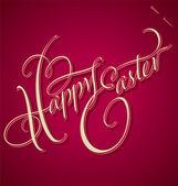 Mutlu Paskalya el (vektör yazı) — Stok Vektör