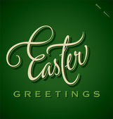 EASTER GREETINGS hand lettering (vector) — Stock Vector