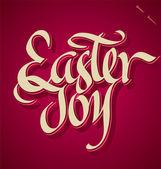 EASTER JOY hand lettering (vector) — Διανυσματικό Αρχείο