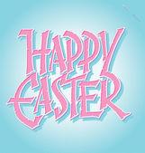 HAPPY EASTER hand lettering (vector) — Stock Vector
