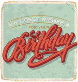 Hand-lettered vintage birthday card (vector) — Vector de stock