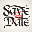 SAVE THE DATE hand lettering (vector) — Stock Vector