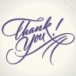 THANK YOU hand lettering (vector) — Stock Vector #45825251