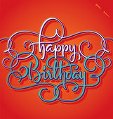 HAPPY BIRTHDAY hand lettering (vector) — Vecteur