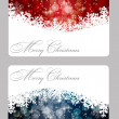 Set of vector christmas. New Year banners (cards) — Stock Photo #13149810