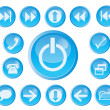 Vector icon set for web. — Stock Vector