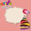 Vector illustration of Birthday card with cake and balloons — Vecteur #13697634