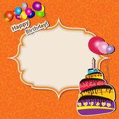 Doğum günü kartı kek ve balon ile vektör çizim. — Stok Vektör
