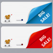 Stockvektor : Sale banner with place for your text. vector illustration