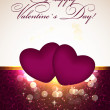 Valentines day card, vector illustration — Stock Vector #17588617
