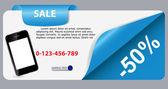 Bannière de vente avec la place pour votre texte. illustration vectorielle — Vecteur