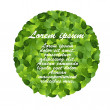 Green eco friendly label from green leaves. Vector illustration. — Stock Vector