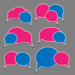 Speech bubbles vector illustration — 图库矢量图片
