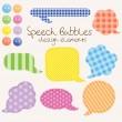 Set of different speech bubbles, design elements — Stock Vector #20215485