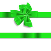 Beautyful Gift Ribbon . Vector illustration — Stock Vector
