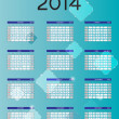 2014 new year calendar vector illustration — Stockvektor