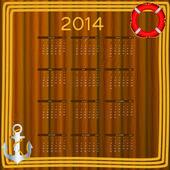 Illustrazione vettoriale 2014 anno nuovo calendario — Vettoriale Stock