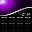 2014 new year calendar vector illustration — Image vectorielle