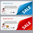Sale banner with place for your text. — Stock Vector #32680785