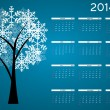 2014 new year calendar vector illustration — 图库矢量图片