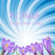 Vector illustration crocus flower background — Stockvektor