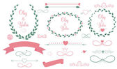 Set of wedding graphic elements — ストックベクタ