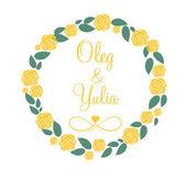 Düğün ve doğum günü kartı için çerçeve çiçek. — Stok Vektör
