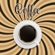Coffee abstract hypnotic background. — Stock Vector #38715489