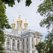 Russia - Catherine Palace — Stock Photo