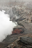 Poás Volcano Crater — Stock Photo