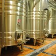 Modern tanks in winery - Stock Photo