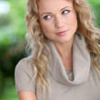 Portrait of cheerful attractive woman — Stock Photo
