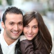 Young couple — Stockfoto
