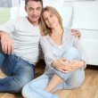 Stock Photo: closeup of happy couple at home