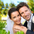 Portrait of cheerful couple getting married — Stock Photo